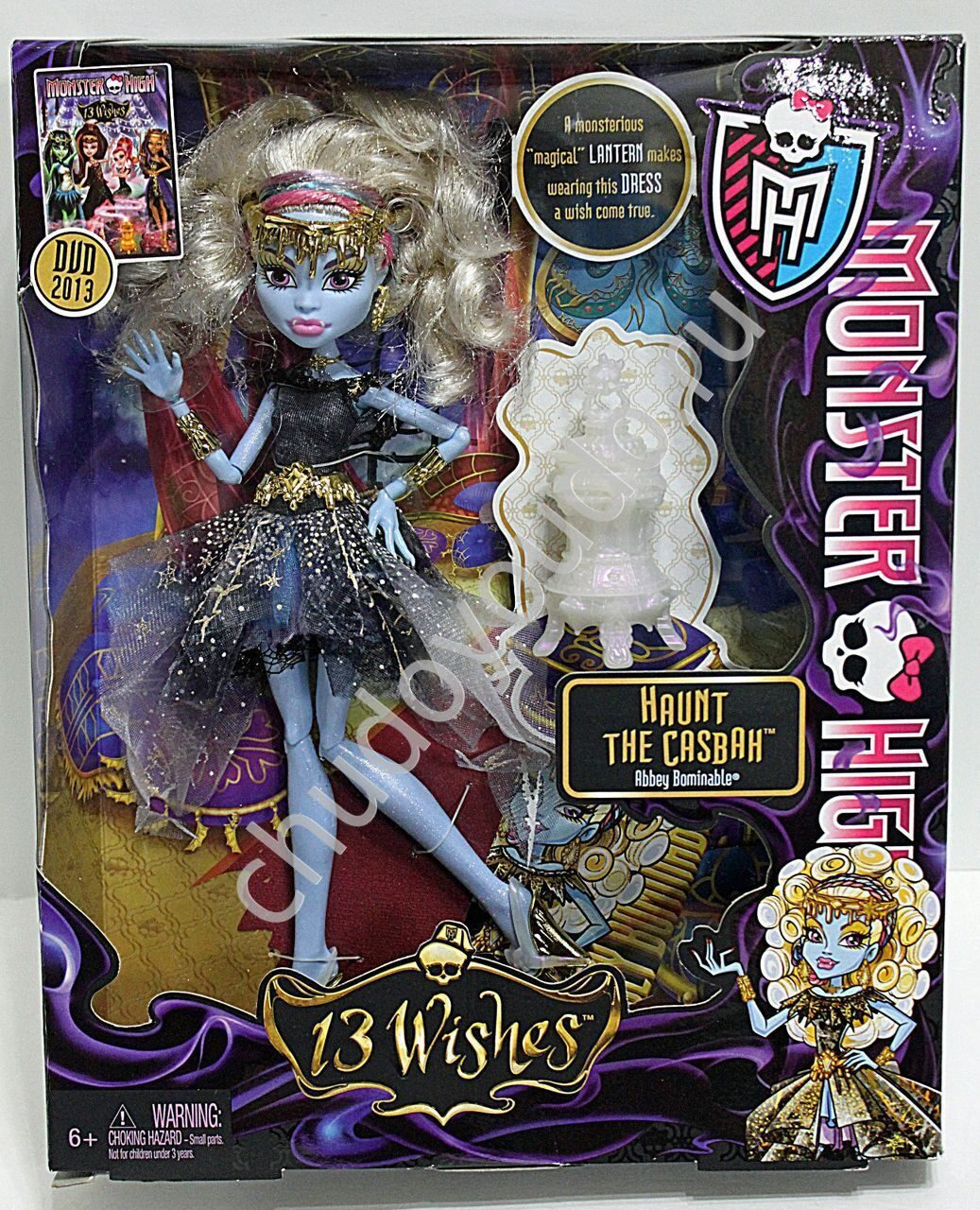 Monster High 13 Wishes - Haunt the Casbah Doll Abbey Bominable