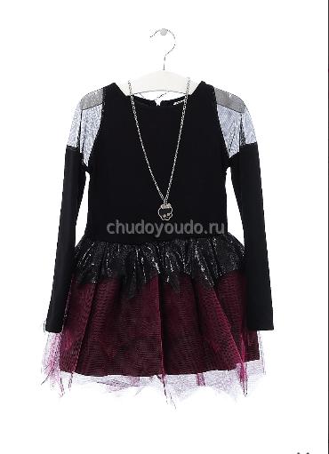 Monster High Платье нарядное Монстер Хай на 7-14 лет